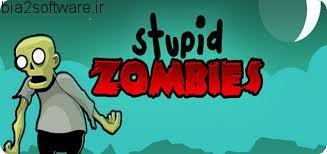 باری اندروید stupid zombies