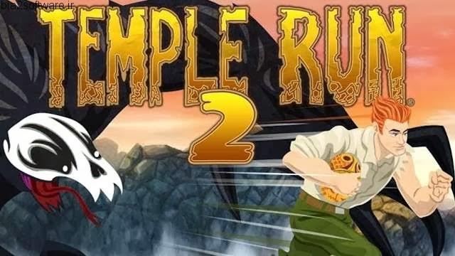 temple-run-2-bia2software-ir