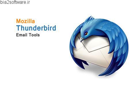 دانلود Thunderbird
