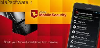 دانلود Zoner Mobile Security