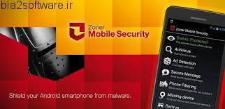 دانلود Zoner Mobile Security
