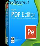 دانلود ادیتور iSkysoft PDF