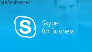 دانلود skype for business