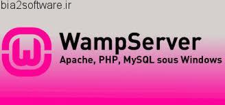 دانلود wamp server