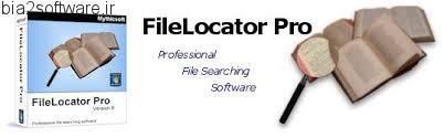 FileLocator