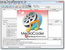 دانلود MediaCoder