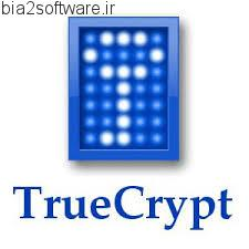 TrueCrypt v7.2 / VeraCrypt v1.19 رمزگذاری اطلاعات شخصی