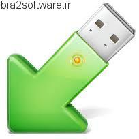 USB Safely Remove 5.4.6.1244 مدیریت جدا کردن امن فلش درایو ها و ابزار های USB