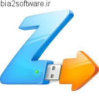 Zentimo xStorage Manager 1.9.6.1257 مدیریت درگاه های یو اس بی usb
