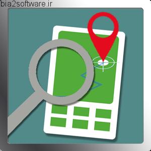 Mobile Tracker v6.1.4 پیدا کردن موبایل گم شده برای اندروید