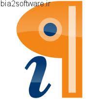 دانلود نرم افزار Infix PDF Editor Pro v7.0.5 ویرایش فایل pdf