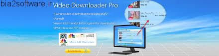 Bigasoft Video Downloader