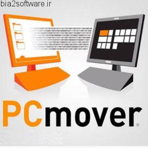 Laplink PCmover pro / Enterprise 10.1.648 انتقال داده ها بین کامپیوتر ها و لب تاپ ها