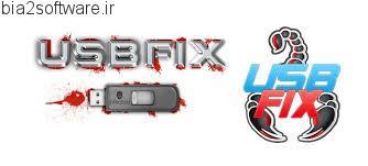 نرم افزار UsbFix