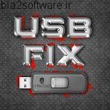 UsbFix 9.006 امنیت حافظه فلش و usb