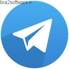 تلگرام Telegram 7.8.1 اندروید