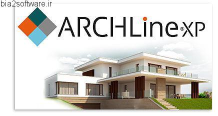 معماری و طراحی داخلی ARCHLine XP 2016 Build 392 x64