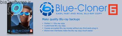 نرم افزار blue cloner