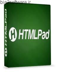 Blumentals HTMLPad
