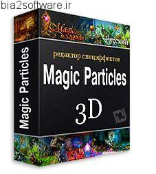 Magic Particles 3D