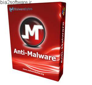 حذف فایل های مخرب Malwarebytes Anti-Malware Premium v2.2.1.1043