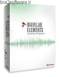 WaveLab Elements1