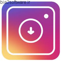 دانلود عکس و ویدیو از اینستاگرام با InstaSaver 4.9.1 اندروید