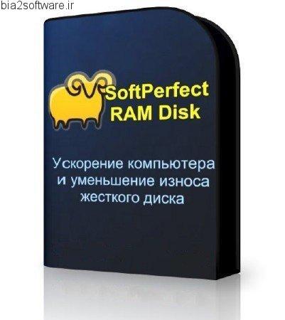 SoftPerfect RAM Disk 3.4.8 ساخت رم مجازی روی هارد دیسک