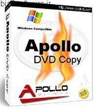 Apollo DVD Copy v4.7.5 رایت سریع و آسان دی وی دی