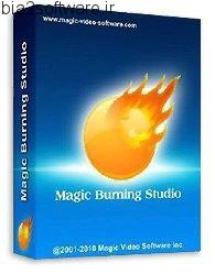 Magic Burning Studio