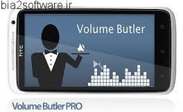 Volume Butler PRO 2.2.3 تنظیم و مدیریت هوشمند صدای گوشی های اندروید