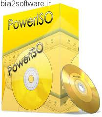 PowerISO 6.6 ساخت درایو مجازی و ایمیج ISO