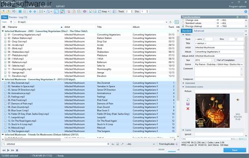 TagScanner 6.0.35 ویرایشگر تگ فایل های صوتی
