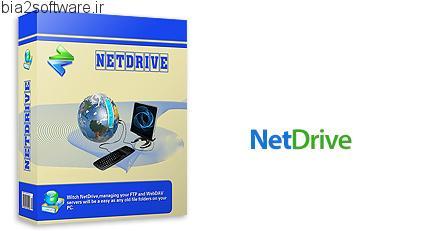 NetDrive v2.6.11 Build 919 مدیریت سرویس های ابری