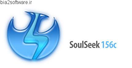 SoulSeek v156c اشتراک گذاری فایل های صوتی