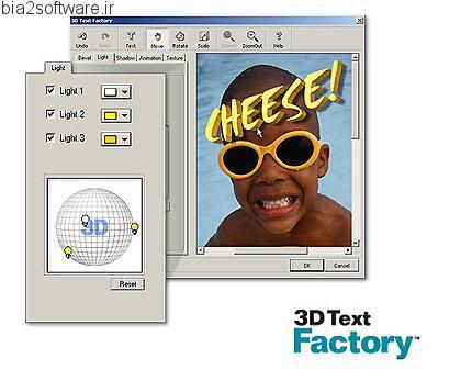 3D Text Factory v1.0 ساخت متن سه بعدی