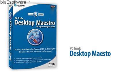 PC Tools Desktop Maestro v2.0.0.330 بهینه ساز ویندوز
