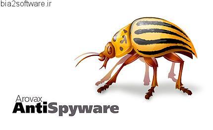 Arovax Antispyware v2.1.153 حذف و از بین بردن برنامه های مخرب کامپیوتر