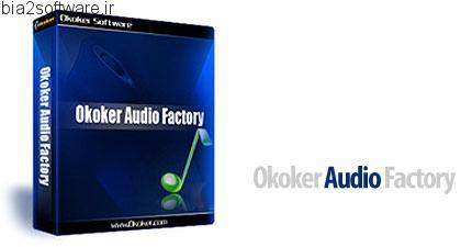 Okoker Audio Factory v7.0 ویرایشگر حرفه ای فایل های صوتی