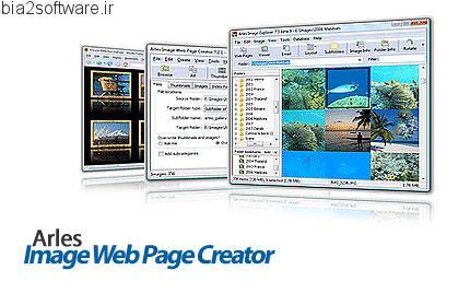 Arles Image Web Page Creator v8.0.0.2005 ساخت آلبوم های تحت وب