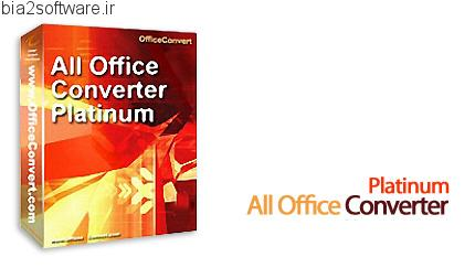 All Office Converter Platinum v6.0 تبدیل فرمت فایل های مایکروسافت آفیس به یکدیگر
