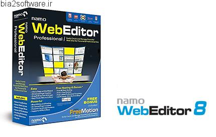 Namo WebEditor v8.0.0 طراحی و مدیریت وب سایت