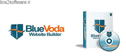 BlueVoda: Website Builder v9.22 ساخت وب سایت