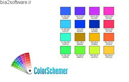 ColorSchemer Studio v2.0 ساخت و ترکیب رنگ ها
