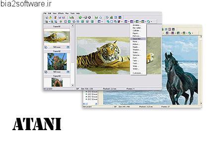 GIF Atani v4.5.2 طراحی و ساخت تصاویر متحرک