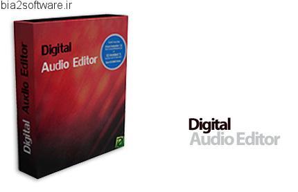 Digital Audio Editor v7.8.15 ویرایش و ضبط صدا