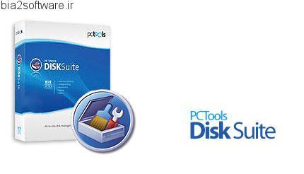 PCTools Disk Suite v1.0.0.66 بهینه سازی هارددیسک