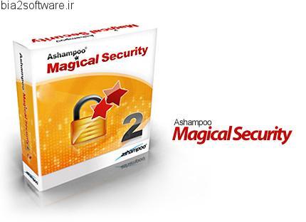 Ashampoo Magical Security v2.02 حفاظت از فایل های محرمانه