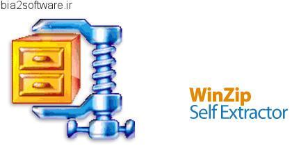 WinZip Self Extractor v4.0 Build 8672 فشرده سازی با فرمت EXE