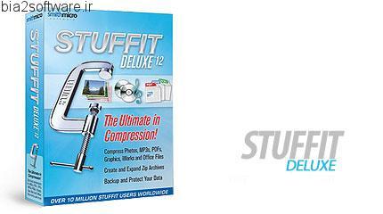 StuffIt Deluxe v12.0.1 فشرده سازی فایل ها